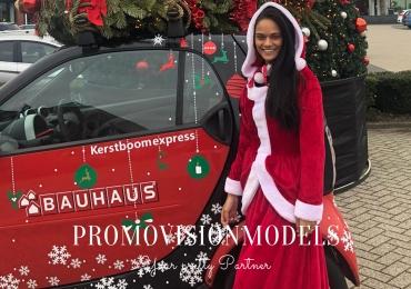 Bauhaus Christmas